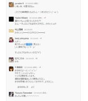sashihara0425030