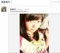 sashihara0425110