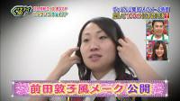sashihara0425120