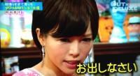 syaku0423120
