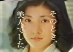 yamazaki0409300