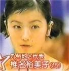 shiina0523030