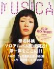 shiina0523180