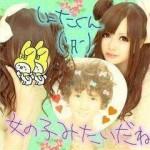shiraishi0510100