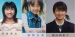 shiraishi0510120