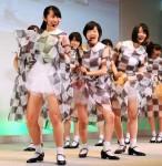 shiraishi0510170