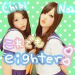 shiraishi0510250