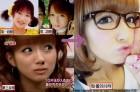 tsuji0529010