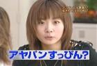 takashima0626-11