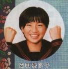 yasuda0723-3