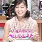 yasuda0723-5