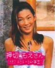 oshikiri0806-3