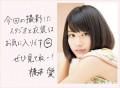 hashimoto1205-5