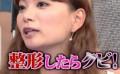 yasuda1204-7