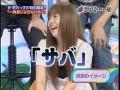 natsukawa0129-7